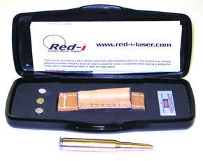 Патрон холодной пристрелки Red-I калибра 9,3x62