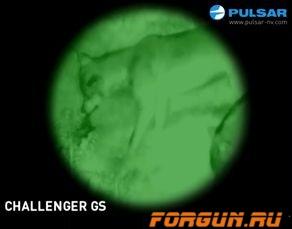 Прибор ночного видения (CF Super) Pulsar Challenger GS 1x20 с маской, 74095