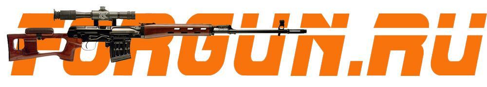 www.forgun.ru