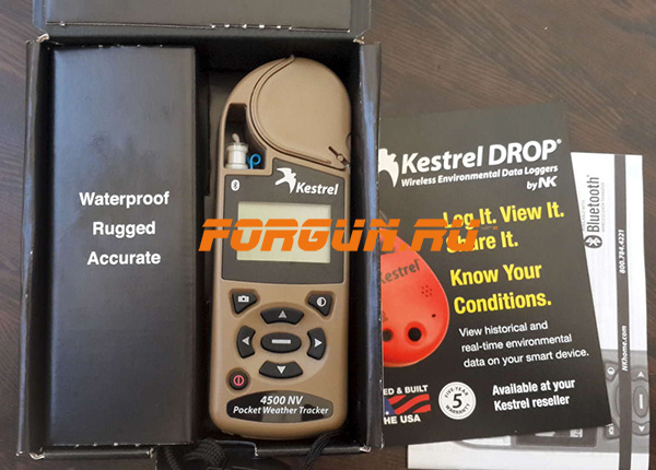Ветромер Kestrel 4500 NVBT Tan